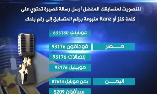 رنا هشام أبو العينين  مصر  رقم التصويت 5