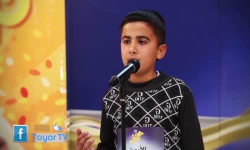 محمد الزعبي  كنز 3 (الأردن)  المرحلة الثانية  طيور الجنة  