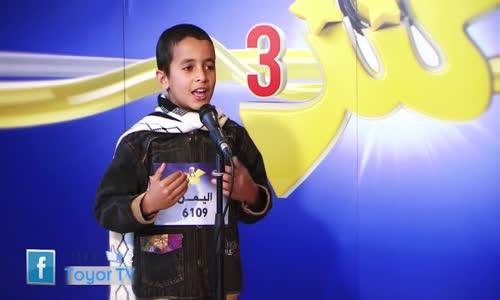 أنس ياسين  كنز 3 (اليمن)  المرحلة الثانية  طيور الجنة  