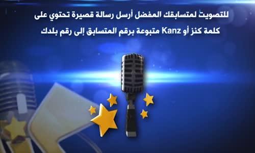 جوري البادي  السعودية  رقم التصويت 1