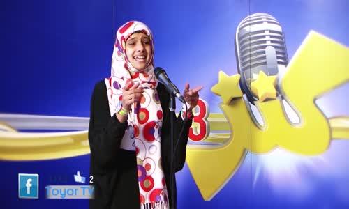 رحمة محمود  كنز 3 (اليمن)  المرحلة الثانية  طيور الجنة  