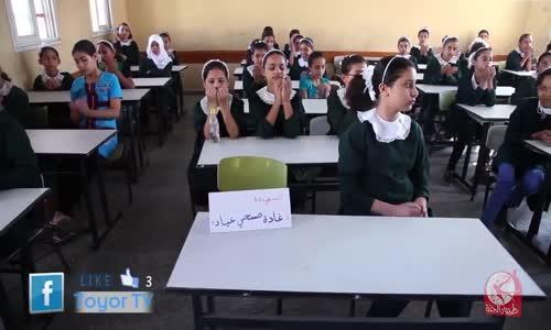 كلنا غزة  العودة إلى المدارس  طيور الجنة