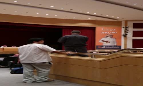 الدكتور بن حراث يخرس البليهي عضو مجلس الشورى في جامعة اليمامة