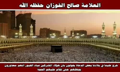 خرج علينا في بلادنا بعض الدعاة يقولون بان هؤلاء المشركين  - الشيخ صالح الفوزان 