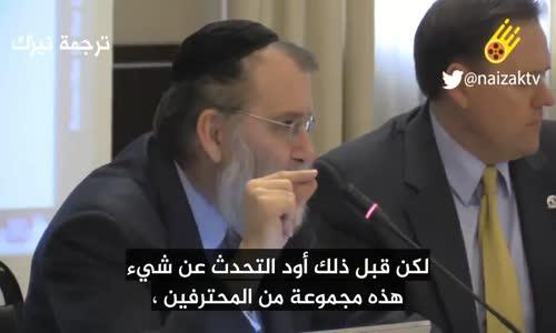 في مؤتمر(كيف نهزم الإسلام) ضباط استخبارات يهود ونصارى كان من خططهم -صناعة أئمة رويبضة