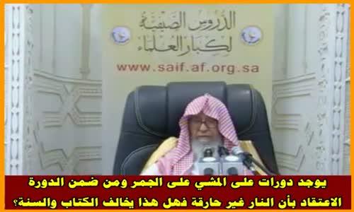 السحر التخيلي - الشيخ صالح الفوزان 