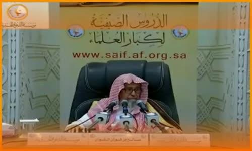 حكم الاحتفال بليلة النصف من شعبان بتوزيع الحلوى على الأطفال - الشيخ صالح الفوزان 