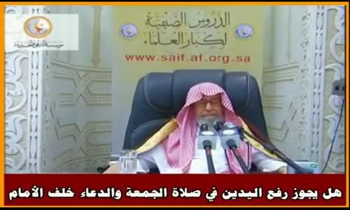 ما حكم دعاء القنوت للمنفرد في قيام الليل؟ - الشيخ صالح الفوزان 