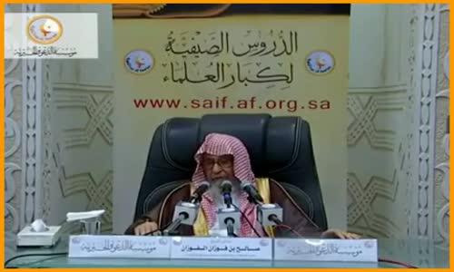 حديث الجارية التي سألها الرسول أين الله - الشيخ صالح الفوزان 