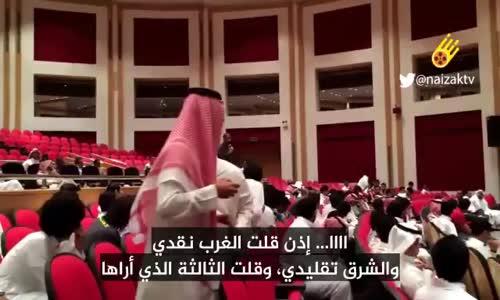 الدكتورالجزائري بن حراث يخرس البليهي عضو مجلس الشورى في جامعة اليمامة السعودية