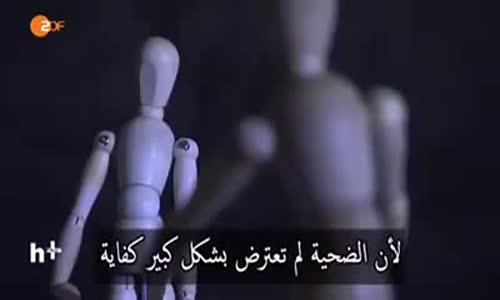 """خدعك """" أبو الطنجرة """" فقال : لا يوجد في الغرب عنف ضد المرأة"""