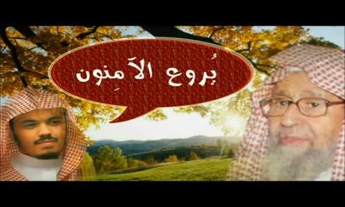 طاعة ولي الامر من طاعة الله.الشيخ صالح بن فوزان الفوزان