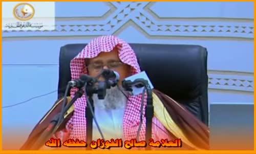 باب الرفق بالحيوان - الشيخ صالح الفوزان 