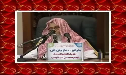 شبهة حول حرمة حلق اللحية و قصة أبي قحافة - الشيخ صالح الفوزان 