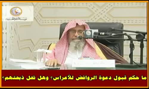 ما حكم قبول دعوة الروافض وأكل ذبحتهم - الشيخ صالح الفوزان 