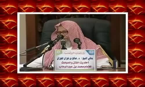 حقوق العباد لا تسقط بجهل - الشيخ صالح الفوزان 