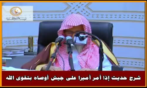 آداب الجهاد في سبيل الله - الشيخ صالح الفوزان 