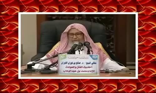 حادثة إرضاع الكبير قضية عين لاعموم لها - الشيخ صالح الفوزان 