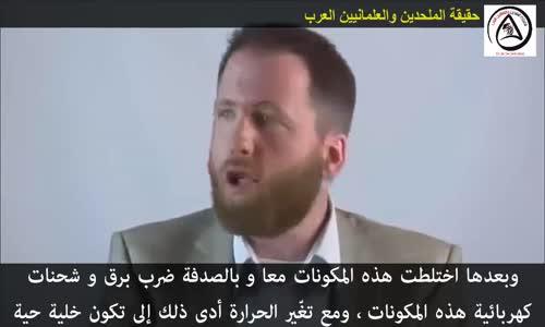 مسلم الماني : الصدف المتراكمة و جهالة القوم ..(مترجم) بدون نشيد مصاحب