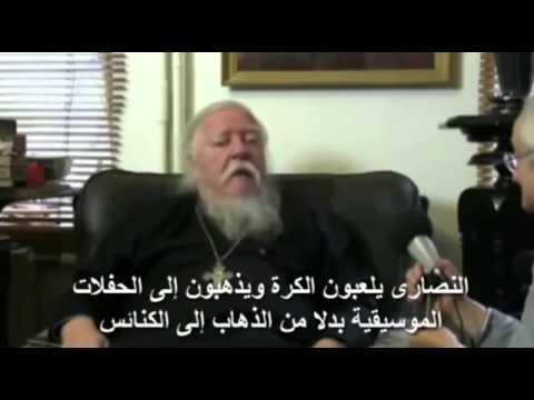 قسيس روسي شهير يقول الإسلام سيعم العالم كله -Converts to Islam from all over the world