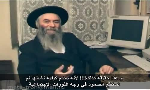 يهودي يقول بان الإسلام هو دين المستقبل كلام رهيب