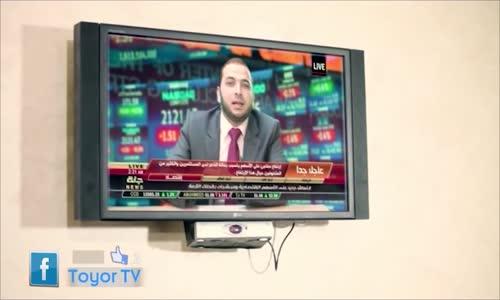 شاغل بالك (بدون إيقاع)  محمد وديمة بشار  