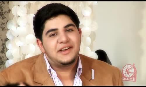 عيوني تشتاقلو  محمد وديمة بشار  