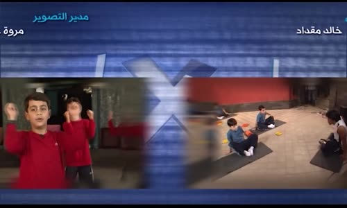 رياضة X رياضة  4  
