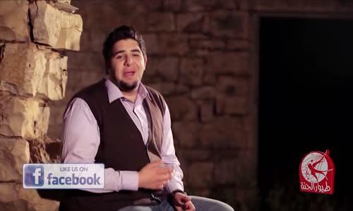 عنت عالبال بدون إيقاع  محمد بشار  