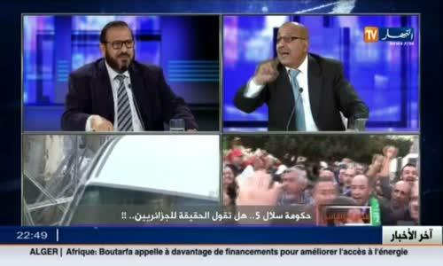 بالفيديو بن حمو يصرح .. لدي اقامة في فرنسا ولي ماعجبوش الحال يدز معاهم