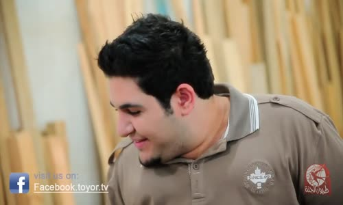 العافية  محمد وديمة بشار  