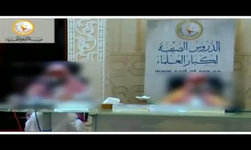 باب ما جاء في الراشي والمرتشي في الحكم - الشيخ صالح الفوزان 