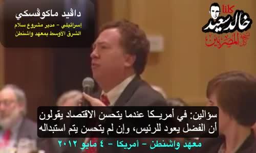 ساويرس: الجيش لا يقدر علي حرب إسرائيل، والإخوان يهددونها بالخلافة