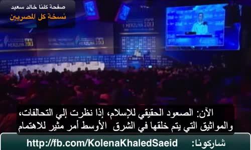 علي لسان رئيس المخابرات الإسرائيلية الحرب ضد الإسلام - العلمانية - الجيش والمخابرات والمال
