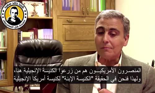 سلسلة حروب الردة علي ديار الإسلام - التنصير - ج 5