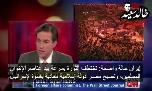 الثورة - الإخوان - المعتدلون - إسرائيل - العسكر خبيران أمريكيان، يحللان ويشرحان العلاقات والاستراتيجية