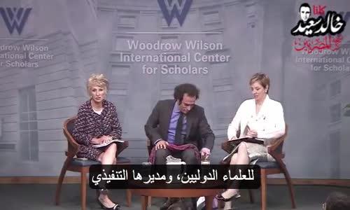 تعرف علي أهداف معهد ويلسون في الدول الإسلامية - وعلي رئيسته جين هارمان