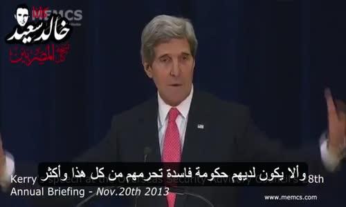 وزير خارجية أمريكا الصهيوني كاري: الإخوان سرقوا الثورة