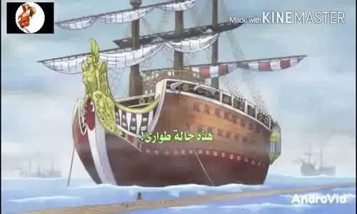 أسطول قبعة القش الكبير