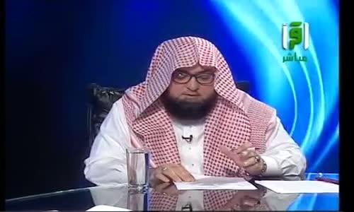 أمة المطر - محمود القارئ - تعريف الوقف ومن ابتكره