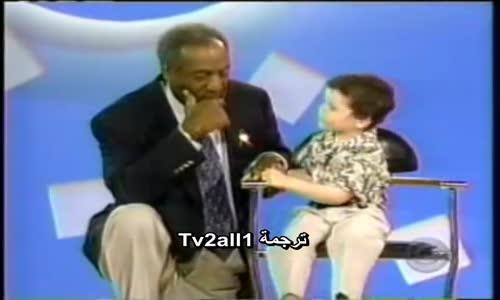 لقاء مضحك مع طفل خياله واسع