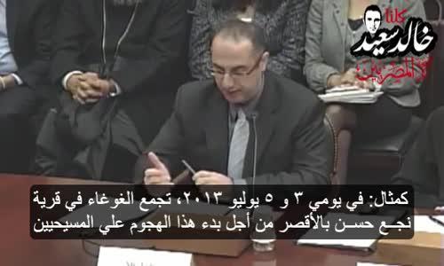 من الذي يخطط لتقسيم مصر!؟ المخابرات ؟ ... الداخلية ؟ ... الكنيسة ؟ ... أمريكا ؟