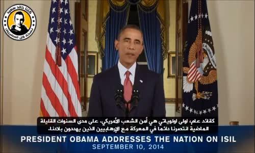 خطاب اوباما الذي يعلن فيه الحرب علي الاسلام