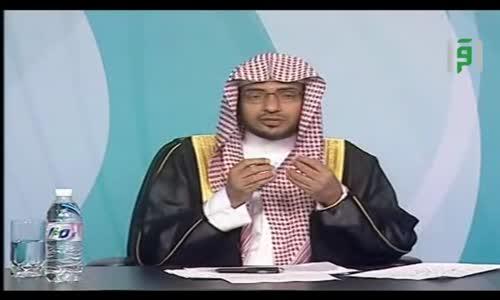 الدعاء بأسماء الله الحسنى -  الشيخ صالح المغامسي