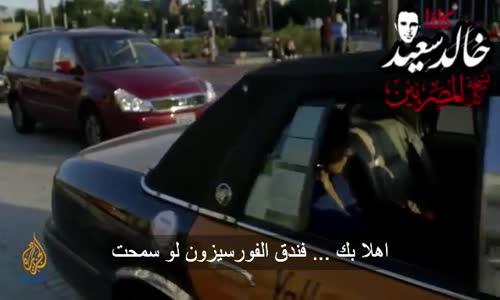 اسرار علاقات قادة الجيش المصري بالجيش الامريكي-جودة عالية- ج٢/١