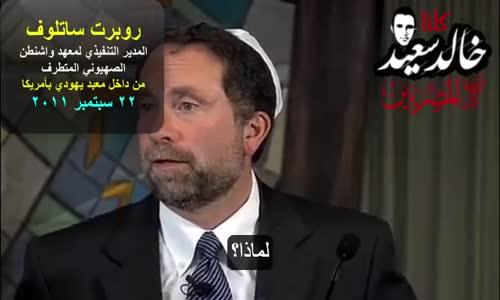 هل تعرفون من هو اللوبي الأكبر لصالح السلطة الفلسطينية في الكونجرس الأمريكي؟