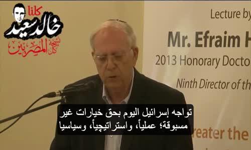 رئيس الموساد: إسرائيل تشارك في الصراع ضد الدين بمصر وتستفيد منه