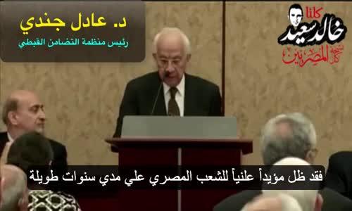 بالتفصيل: مخطط تقسيم مصر .... وصهينتها