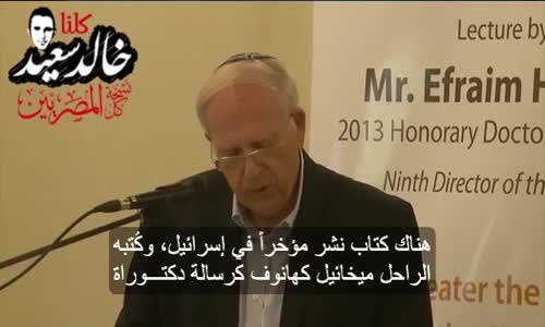 رئيس للموساد: السعودية لم تساعد الفلسطينين أبدا لا بمال ولا سلاح