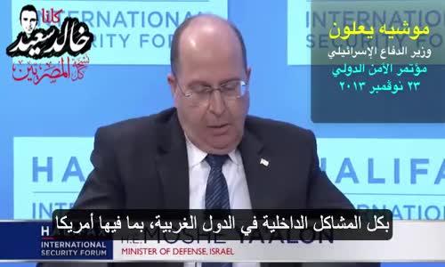 وزير الدفاع الإسرائيلى: الغرب هو من صنع القوميات